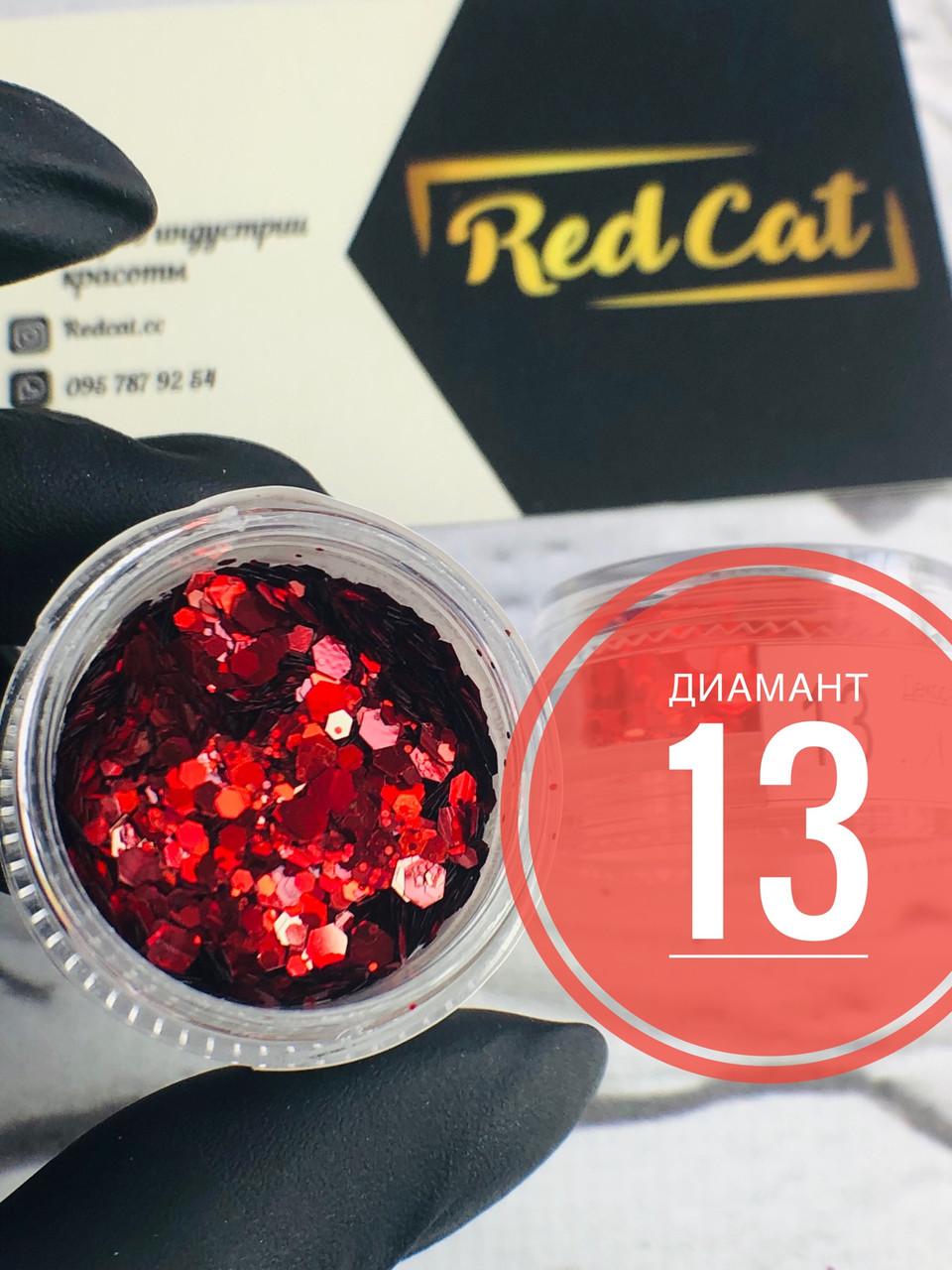"""Дизайн для ногтей """"диамант"""" № 13"""