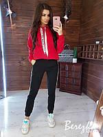 Женский зимний теплый спортивный костюм на флисе пудра красный горцича 42-44 46-48, фото 1