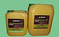 Вогнебіозахист для зовнішніх робіт 5л DUX