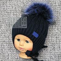 Зимняя вязаная на флисе р 40-44 (38-40) 4-9 мес тёплая шапочка с меховым помпоном для мальчика 5058 Синий 44