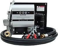 Мобильный заправочный узел для дизельного топлива с расходомером WALL TECH 60, 24В, 60 л/мин