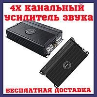 Автомобильный звуковой усилитель DECKER PS 4.100 Вт