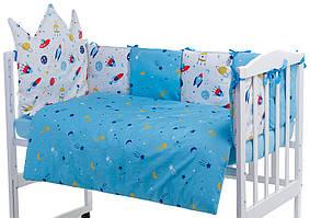 Детская постель Babyroom Classic Bortiki-01 (6 элементов)  голубой-белый (космос)
