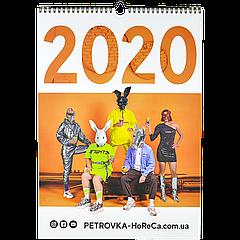 Календарь Петровка-хорека 2020 г