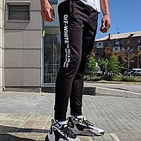 Спортивные штаны в стиле Off White 54 черные XS