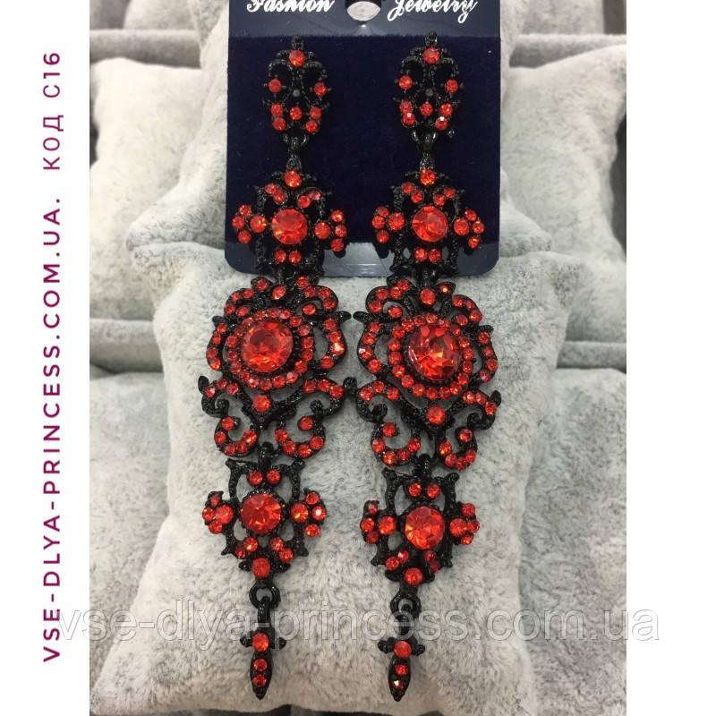 Сережки чорні з червоними камінцями, висота 10 см.