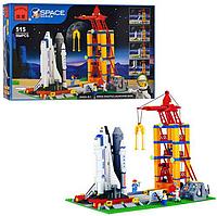 Детский Конструктор BRICK 515 космическая база, фото 1