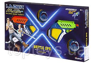 Іграшкова зброя Silverlit Lazer MAD Подвійний набір 2 бластера, 2 мішені (LM-86845)