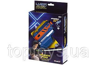 Іграшкова зброя Silverlit Lazer M.A.D. Набір Супер бластер модуль, рукоятка (LM-86850)