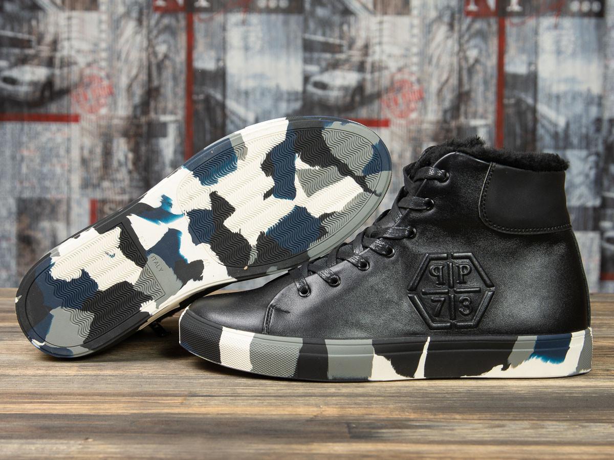 Зимние мужские ботинки 31081, Philipp Plein, черные ( нет в наличии  )