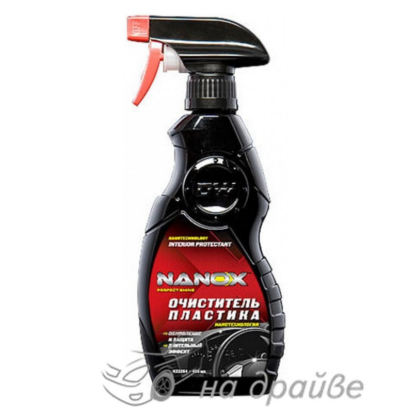 Очиститель пластика, нанотехнология450мл Nanox NX5264