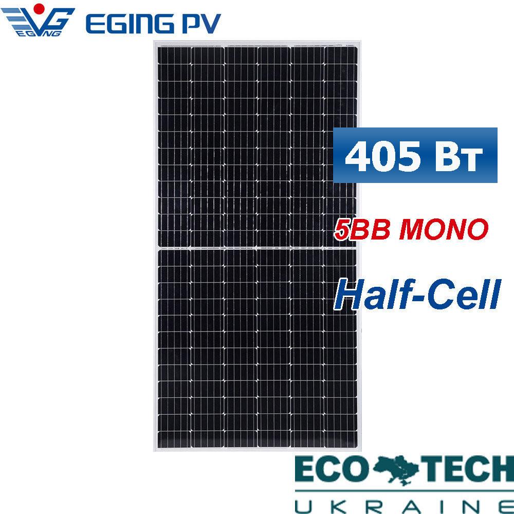 Cолнечная панель EGing PV EG-405M72-HD монокристалл, Half Cell
