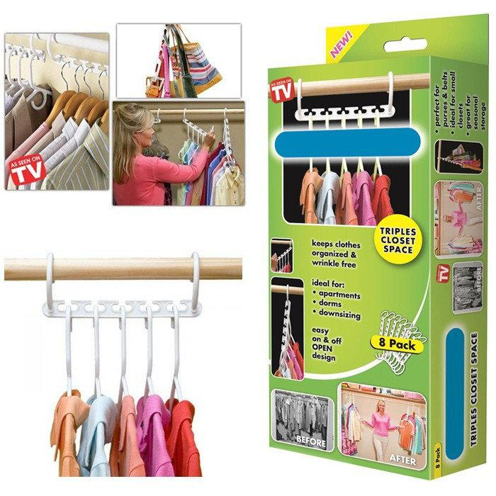 Универсальная складная вешалка для одежды Wonder Hanger для экономии места