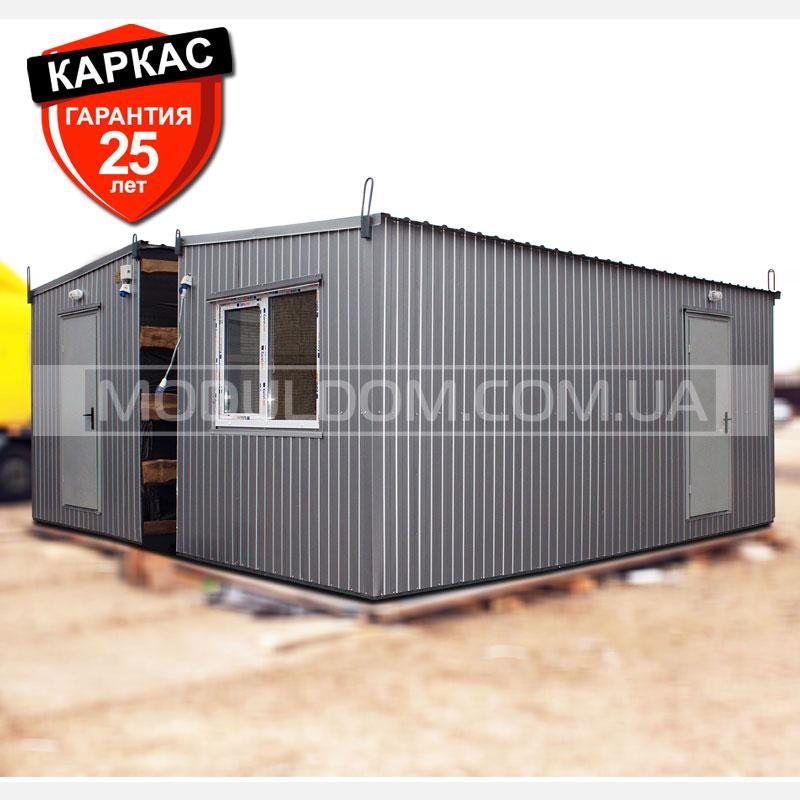 Блокмодуль (6 х 4.8 м.) контейнерного типа, состоящий из 2-х частей, на основе цельно-сварного металлокаркаса.