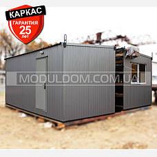 Блокмодуль (6 х 4.8 м.) контейнерного типа, состоящий из 2-х частей, на основе цельно-сварного металлокаркаса., фото 2