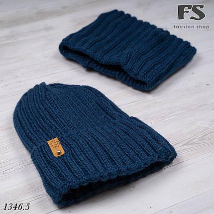 Темно - синій набір шапка + хомут, фото 2