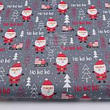 """Лоскут новогодней ткани """"Дед Мороз хо-хо-хо"""" на графитовом, №2474, размер 32*80 см, фото 2"""