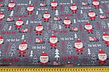 """Лоскут новогодней ткани """"Дед Мороз хо-хо-хо"""" на графитовом, №2474, размер 32*80 см, фото 3"""