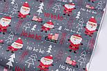 """Лоскут новогодней ткани """"Дед Мороз хо-хо-хо"""" на графитовом, №2474, размер 32*80 см, фото 4"""