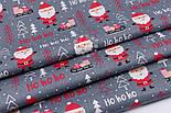 """Лоскут новогодней ткани """"Дед Мороз хо-хо-хо"""" на графитовом, №2474, размер 32*80 см, фото 5"""