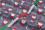 """Лоскут новогодней ткани """"Дед Мороз хо-хо-хо"""" на графитовом, №2474, размер 32*80 см, фото 6"""