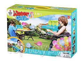 Бластер Same Toy для стрільби трьома кульками 3 в 1 блакитний (388Ut)