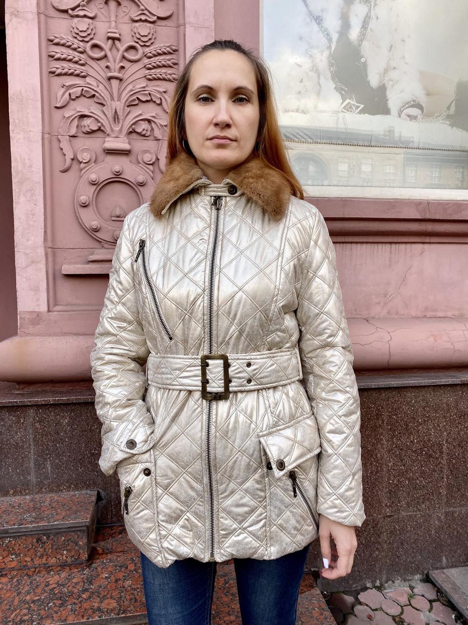 Куртка женская Balizza стеганая золотистая на молнии с воротником из норки