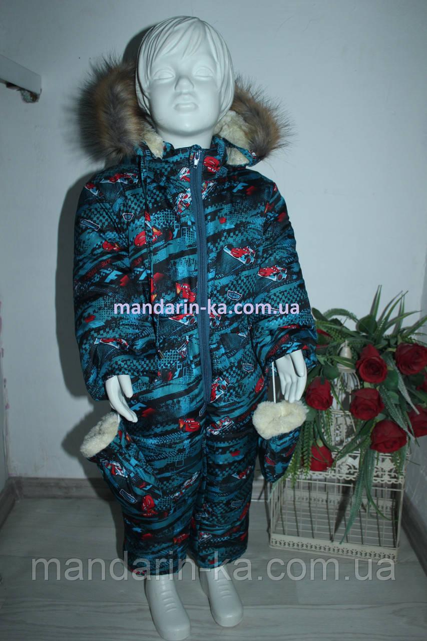 Комбинезон зимний сдельный детский лыжник цвета в ассортименте