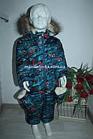 Комбинезон зимний сдельный детский лыжник цвета в ассортименте, фото 1