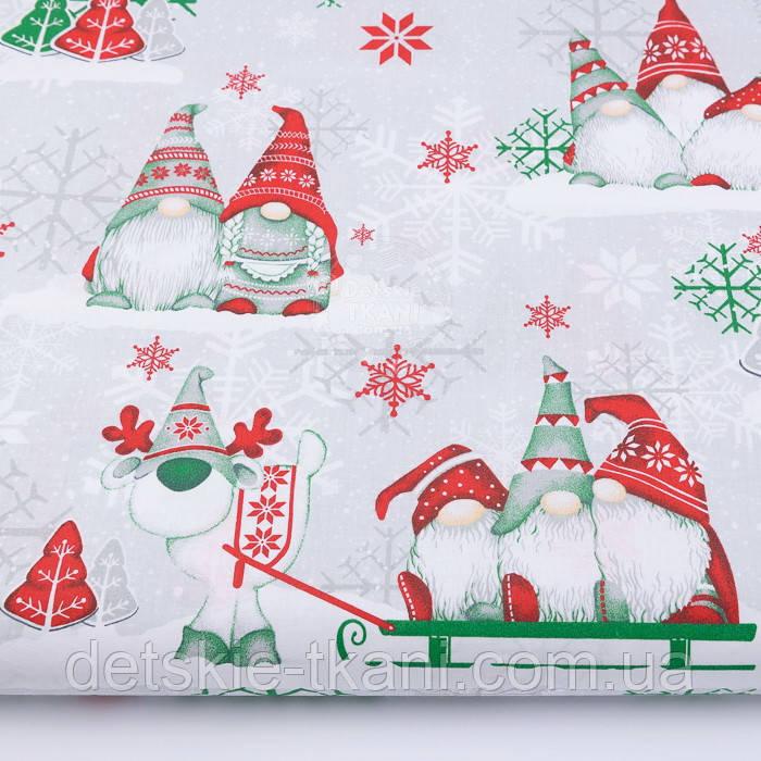 """Лоскут ткани """"Трио скандинавских гномов"""" красно-зелёные на светло-сером, плотность 135г/м2 №2510, размер 58*63"""