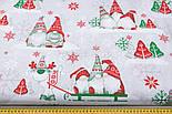 """Лоскут ткани """"Трио скандинавских гномов"""" красно-зелёные на светло-сером, плотность 135г/м2 №2510, размер 58*63, фото 2"""