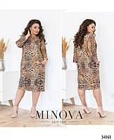 Платье №489А-леопардовый