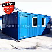 Блок-контейнер (6 х 4.8 м.), прорабская, офис, штабная.