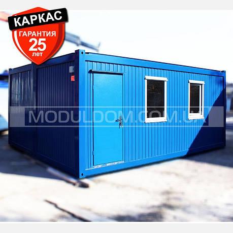 Блок-контейнер (6 х 4.8 м.), прорабская, офис, штабная, на основе цельно-сварного металлокаркаса., фото 2