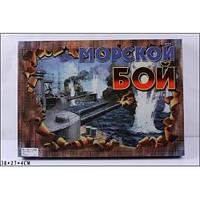 """Настольная игра 868 """"Морской бой"""""""