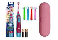 Набор детская электрическая зубная щетка Oral b Braun+комплект насадок 4шт+чехол