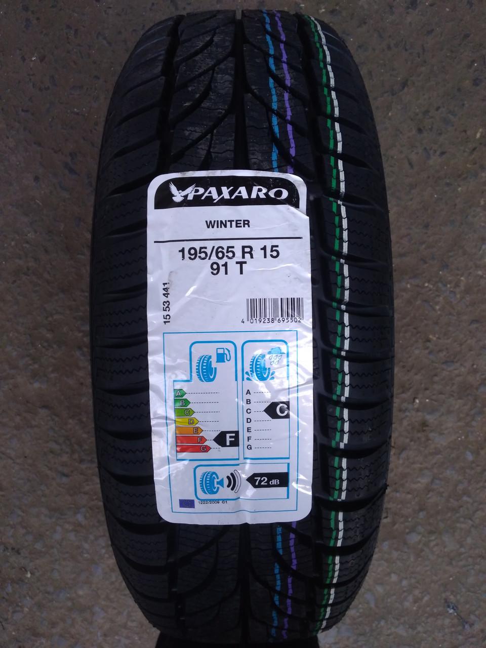 Нові зимові шини Paxaro 195/65 R 15 Winter [91]T