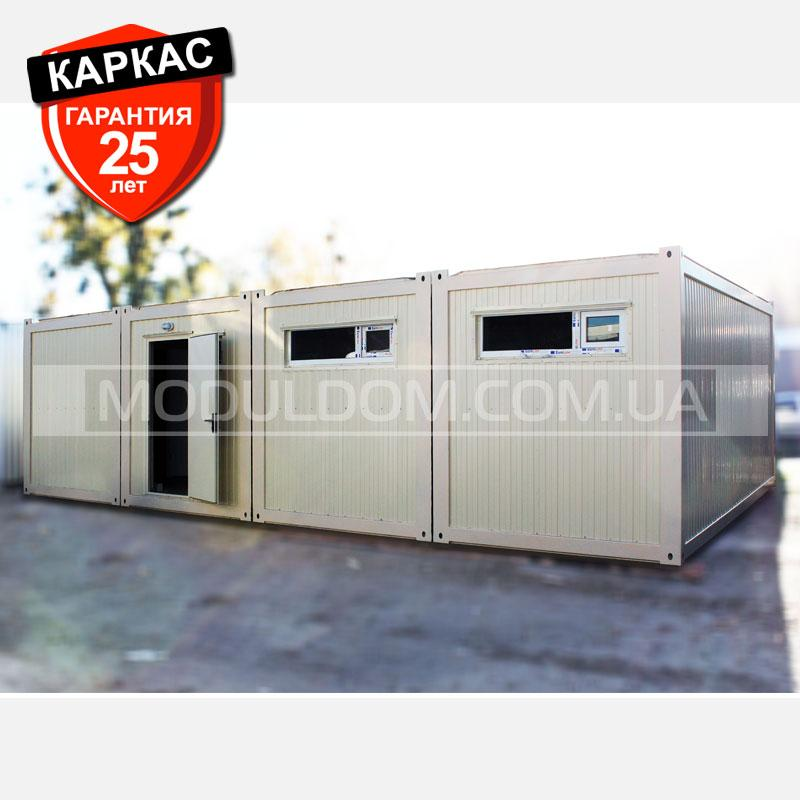 Блок-контейнер (6 х 9.6 м.), раздевалка для спортивной команды, на основе цельно-сварного металлокаркаса.