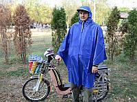 Вело пончо., фото 1
