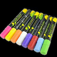 Маркеры меловые флуоресцентные (в наборе 8 цветов)