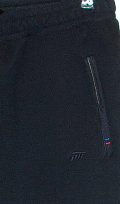 Чоловічі спортивні штани утеплені Mixtime 4XL-6XL, фото 2