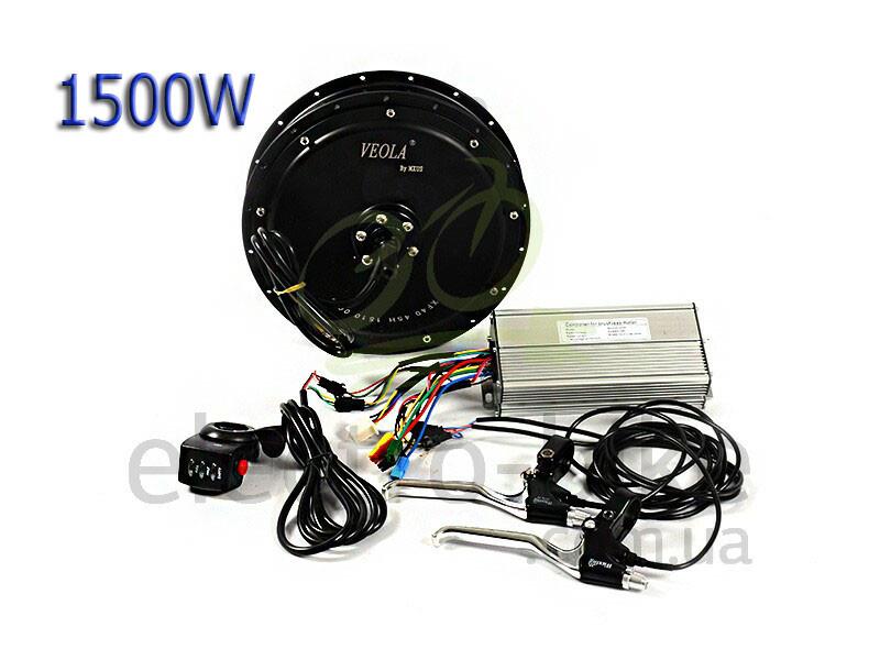 Набор MXUS XF40,(48V,1500W)
