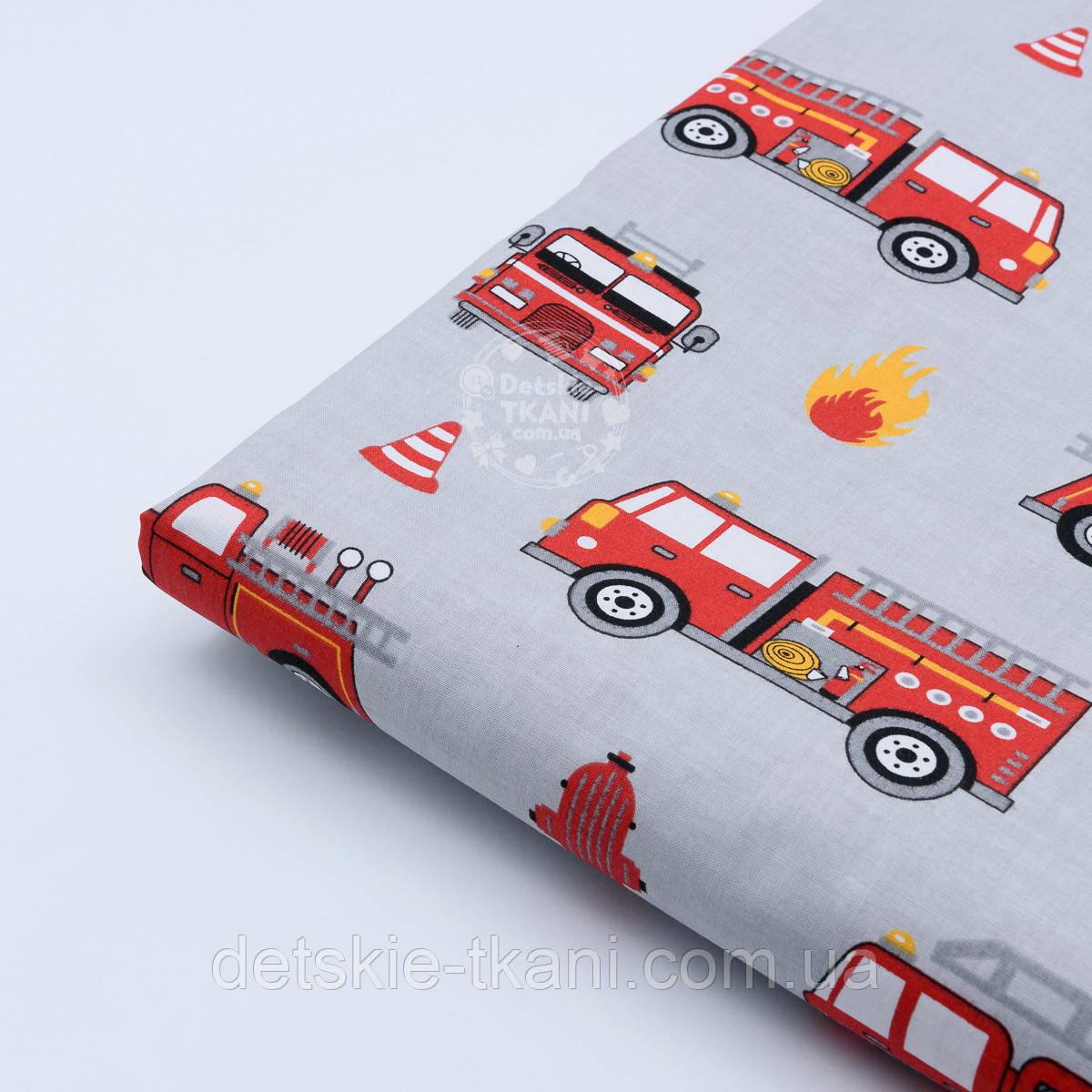 """Отрез хлопковой ткани """"Пожарные машины на сером фоне"""", № 1185, размер 52*160"""