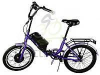 Електровелосипед SMART20-XF15, фото 1