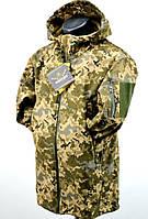 """Куртка мужская """"Порош"""""""
