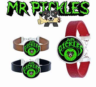 Браслет Мистер Пиклз / Mr. Pickles