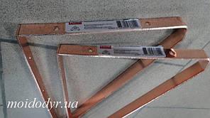Кронштейны металлические для умывальника 20 см х 28 см  (2 шт)