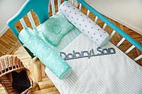 Подушка-валик ТМ Добрый Сон