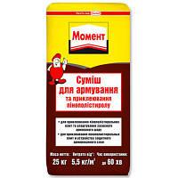 Клей для пенополистирола Момент 25 кг N90321022