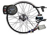 Электронабор для велосипеда MXUS XF04-XF05 с LED, фото 1